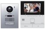 Panasonic-videointercom-VL-SVN511EX