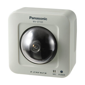 Panasonic WV-ST165 HD resolutie pan/tilt camera
